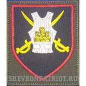 Шеврон 68 танковый полк 150 дивизии